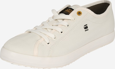 G-Star RAW Sneaker 'Kendo II' in weiß, Produktansicht