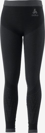 ODLO Unterhose in schwarz, Produktansicht