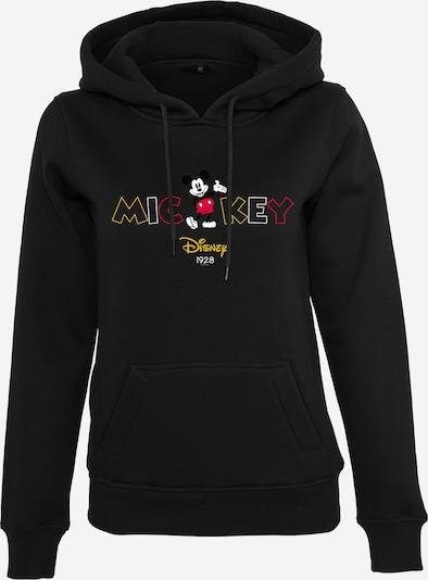 Merchcode Sweater majica u žuta / crvena / crna, Pregled proizvoda
