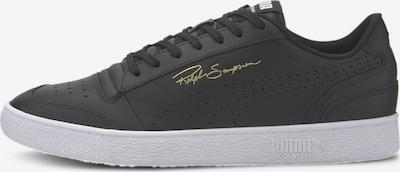 PUMA Sneakers laag 'Ralph Sampson' in de kleur Zwart, Productweergave
