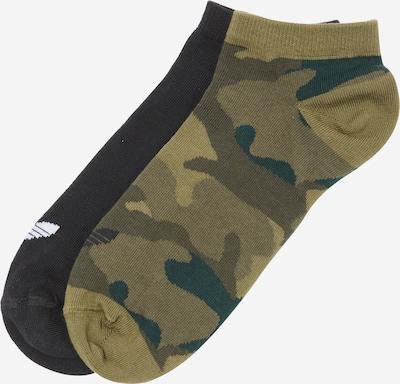 ADIDAS ORIGINALS Socken 'CAMO LINER 2PP' in khaki / schwarz, Produktansicht