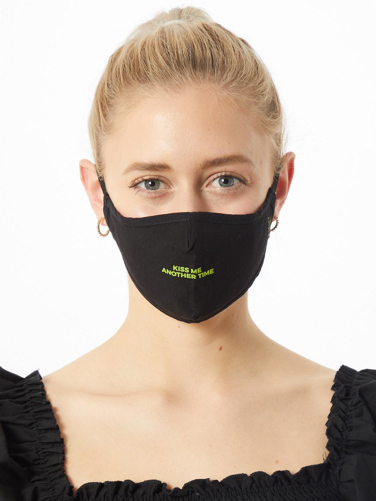 Предпазни маски '3er Pack Lena'