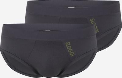 SLOGGI Unterhosen in graphit, Produktansicht
