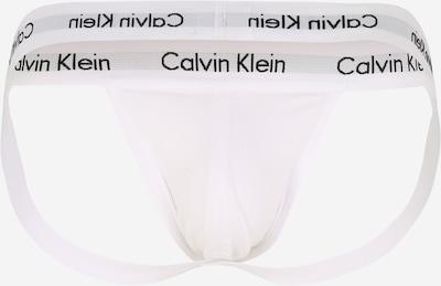 Vyriškos kelnaitės 'JOCK STRAP 2PK' iš Calvin Klein Underwear , spalva - balta: Vaizdas iš galinės pusės