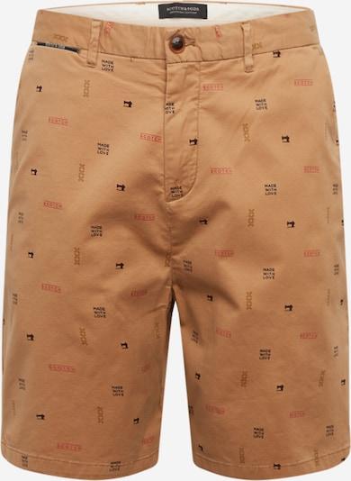 Pantaloni eleganți SCOTCH & SODA pe maro deschis, Vizualizare produs