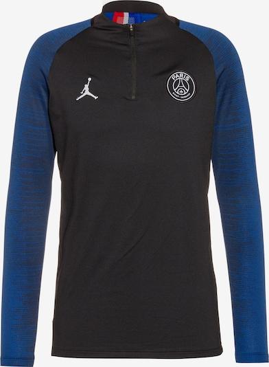 NIKE Funktionsshirt 'Paris Saint-Germain' in blaumeliert / schwarz, Produktansicht