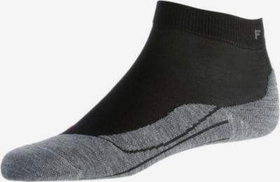 FALKE Športové ponožky - sivá melírovaná / čierna, Produkt