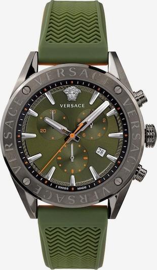 VERSACE Uhr in oliv / silber, Produktansicht