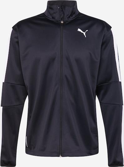 Geacă sport PUMA pe negru / alb, Vizualizare produs