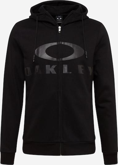 OAKLEY Sweatjacke in schwarz, Produktansicht