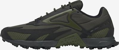 REEBOK Sportschuhe in grün / dunkelgrün, Produktansicht