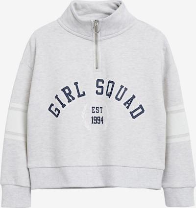NEXT Sweatshirt in weiß, Produktansicht