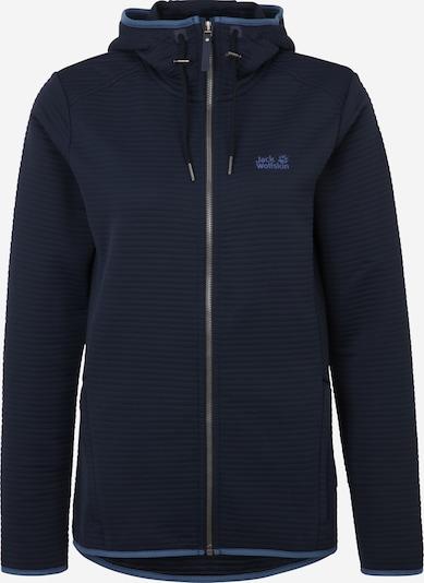 JACK WOLFSKIN Bluza polarowa funkcyjna 'Modesto' w kolorze niebieska noc / królewski błękitm, Podgląd produktu