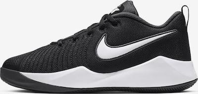 Pantofi sport 'Team Hustle Quick 2' NIKE pe negru / alb, Vizualizare produs