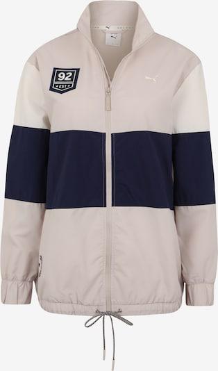 PUMA Sport-Jacke in nude / nachtblau, Produktansicht