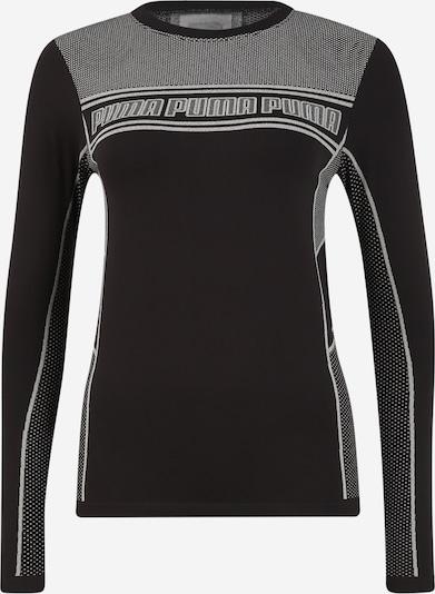 PUMA Shirt 'Evostripe' in grau / schwarz / weiß, Produktansicht