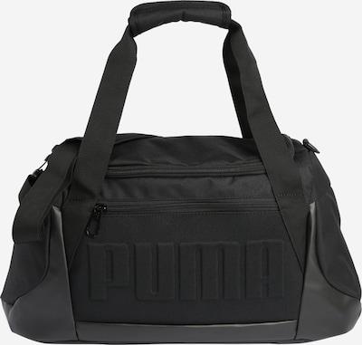 PUMA Sporttas 'Gym Duffle S' in de kleur Zwart, Productweergave