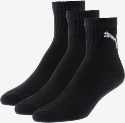 PUMA Socken Mehrfachpack in schwarz, Produktansicht