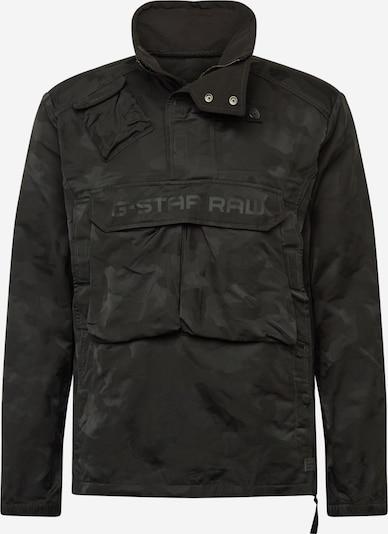 G-Star RAW Jacke 'Atoll anorak' in schwarz, Produktansicht