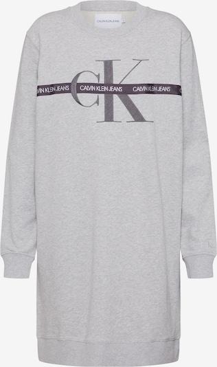Calvin Klein Jeans Kleid 'TAPING THROUGH' in grau, Produktansicht