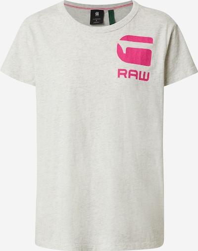 Marškinėliai 'Gyre dialw' iš G-Star RAW , spalva - smėlio / rožinė, Prekių apžvalga
