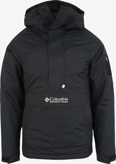 COLUMBIA Windbreaker 'Challenger' in schwarz, Produktansicht