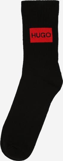 HUGO Socken in schwarz, Produktansicht