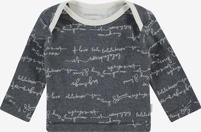 Noppies Shirt 'Ammiad' in graumeliert / naturweiß, Produktansicht