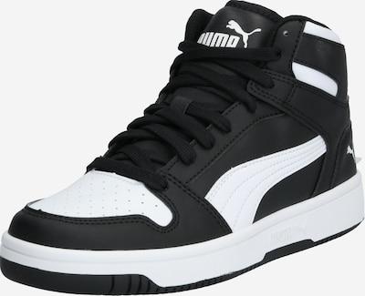 PUMA Sport-Schuhe 'Rebound Layup SL Jr' in schwarz / weiß, Produktansicht