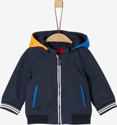 s.Oliver Junior Jacke in blau / navy / orange / weiß, Produktansicht