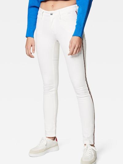 Mavi Jeans 'Adriana' in white denim, Modelansicht