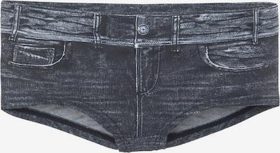 KangaROOS Hotpants in dunkelgrau / schwarz, Produktansicht