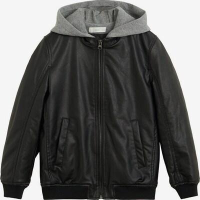 MANGO KIDS Jacke in grau / schwarz, Produktansicht
