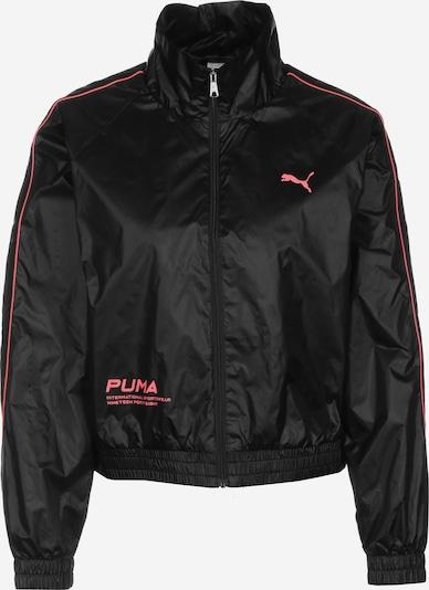 PUMA Jacke ' Evide W ' in schwarz, Produktansicht