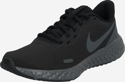 NIKE Běžecká obuv 'Revolution 5' - černá, Produkt