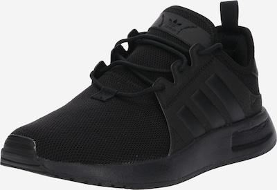 ADIDAS ORIGINALS Sneaker 'X_PLR J' in schwarz, Produktansicht