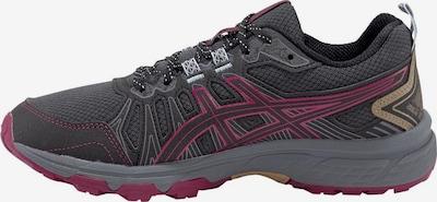 ASICS Chaussure de course en graphite / baie, Vue avec produit