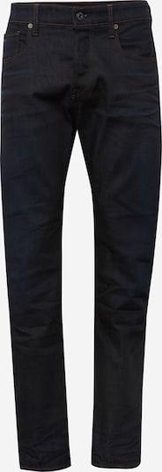 G-Star RAW Дънки '3301 Loose' в нощно синьо, Преглед на продукта