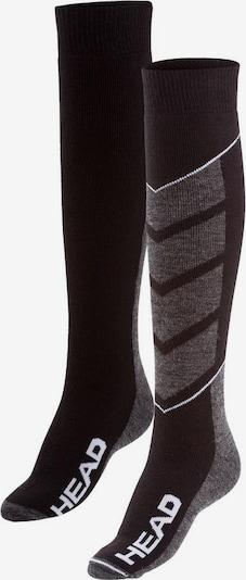 HEAD Skisocken in schwarz / weiß, Produktansicht