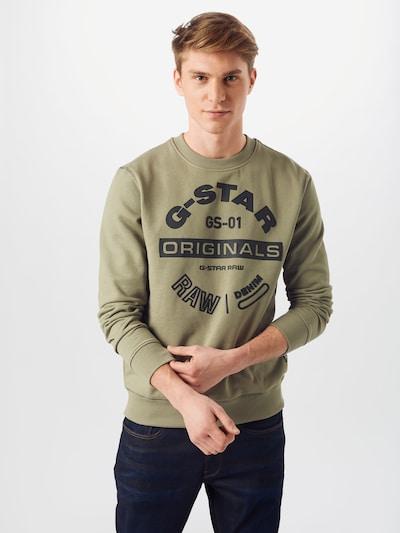 G-Star RAW Sweatshirt ' Originals logo ' in oliv / schwarz, Modelansicht