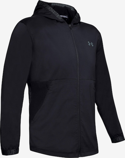 UNDER ARMOUR Sportjacke 'Vanish' in schwarz, Produktansicht