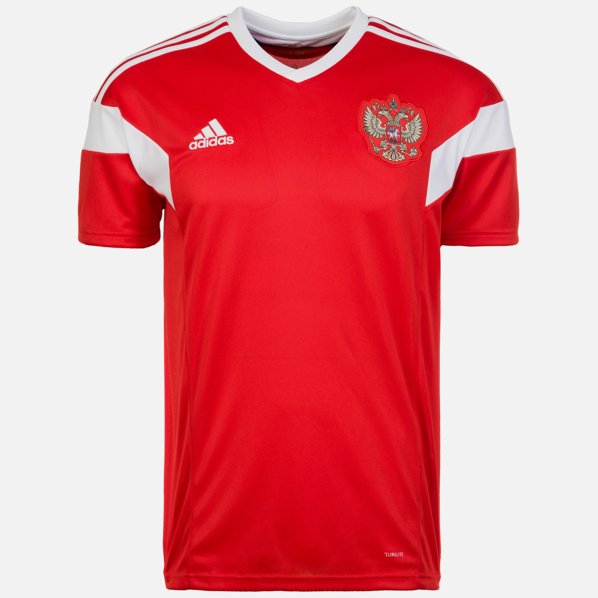 adidas performance russland trikot 39 home wm 2018 39 herren. Black Bedroom Furniture Sets. Home Design Ideas