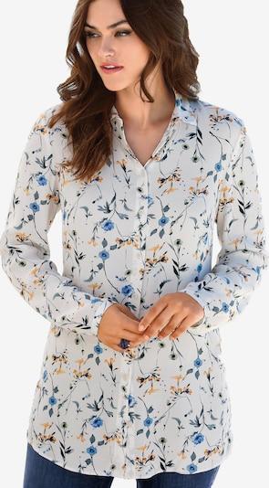 Emilia Lay Long-Bluse in royalblau / koralle / schwarz / weiß, Produktansicht