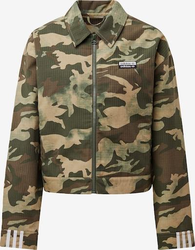ADIDAS ORIGINALS Jacke in hellbeige / dunkelbeige / khaki, Produktansicht