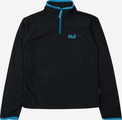 JACK WOLFSKIN Functionele fleece jas 'Gecko' in de kleur Blauw / Kobaltblauw, Productweergave