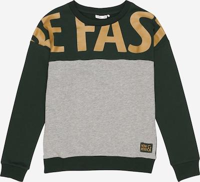 NAME IT Sweatshirt in braun / grau / grün, Produktansicht
