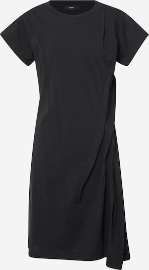 DIESEL Šaty 'D-ATRIX DRESS' - čierna, Produkt