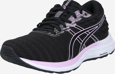 ASICS Športni čevelj 'Gel-Excite 7 Twist' | lila / črna / bela barva, Prikaz izdelka