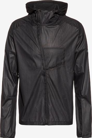 NIKE Laufjacke 'Shield' in schwarz, Produktansicht