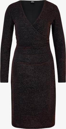 Kokteilinė suknelė iš s.Oliver BLACK LABEL , spalva - juoda, Prekių apžvalga
